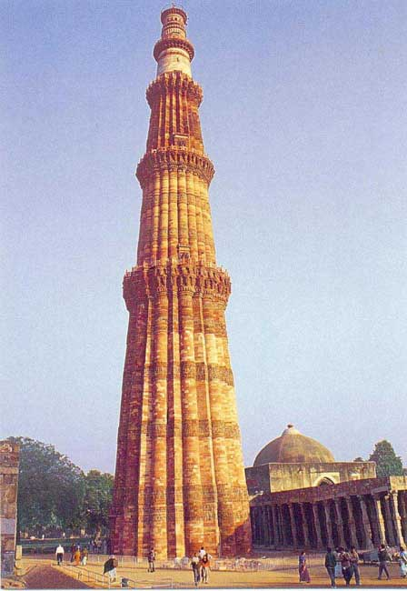 Gallery Qutub Minar Architecture Bullet Band Tattoo