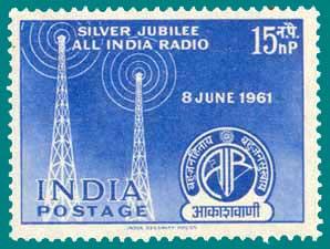 Silver Jubilee All India Radio - Radio Masts and Emblem. Убрать этот фильт