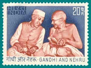 SG # 693 (1973), Nehru & Gandhi