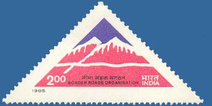 SG # 1165 (1985)