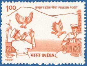 SG # 1390 (1989), ORISSA POLICE PIGEON POST