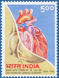 1653_Cardiac_Surgery.jpg
