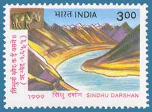 SG #1855 (1999), Sindhu Darshan