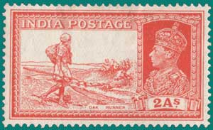 SG # 251, 1936, Dak Runner