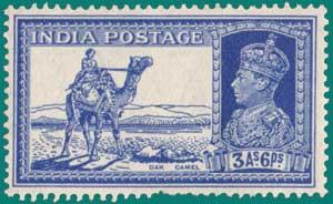 SG # 254, 1936, Dak Camel