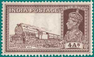 SG # 255, 1936, Mail Train